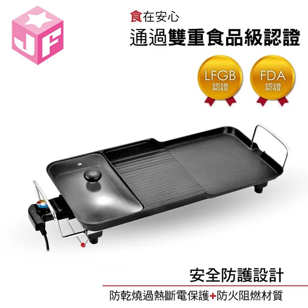 kinyo BP-30 多功能電烤盤【金興發】