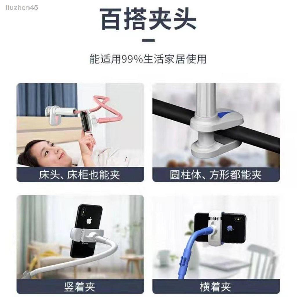 ℡懶人手機支架床頭看電視手機架床上桌面多功能通用直播支撐架夾子41126