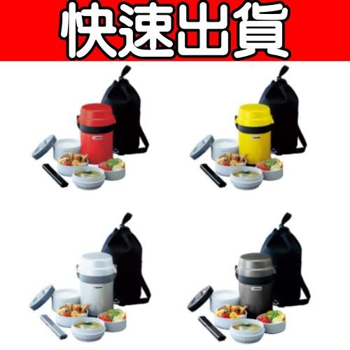 《快速出貨》象印【SL-JAF14】2.5碗飯附提袋不鏽鋼保溫便當盒