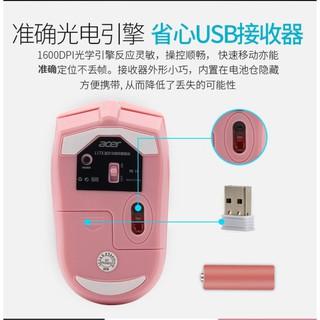 #活动促銷-(全、)代購 原廠公司貨 ACER 宏碁藍芽無線雙模滑鼠 靜音版. 新北市