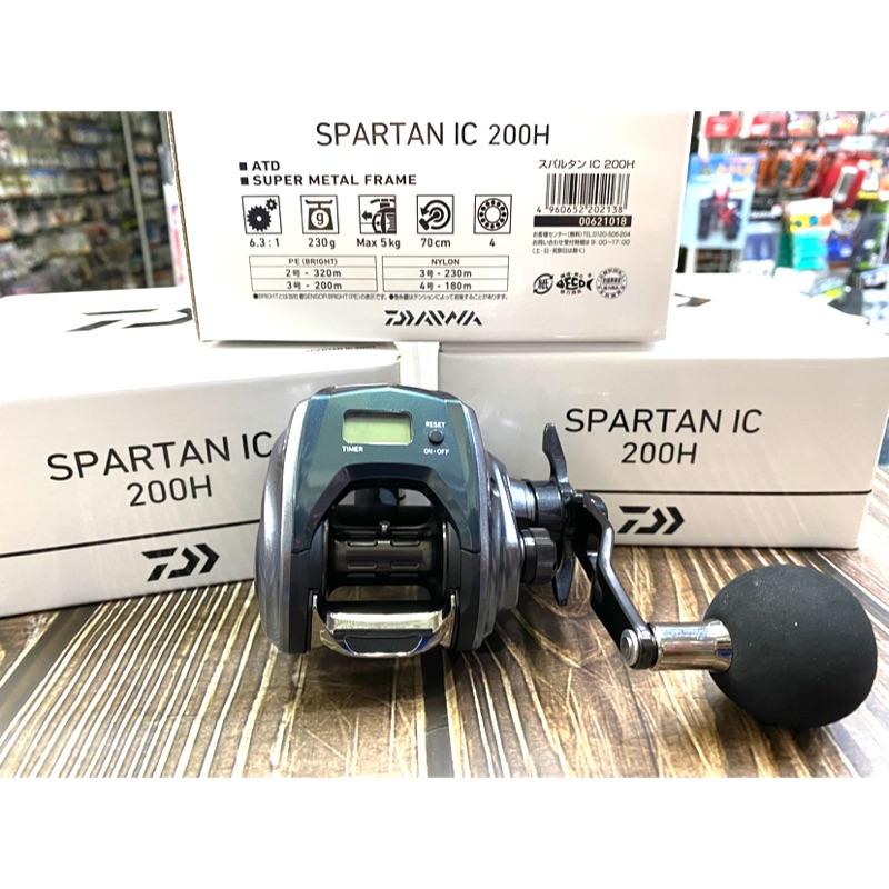=佳樂釣具= Daiwa SPARTAN IC 200H 船釣 小烏龜 船釣小搞搞 鼓式捲線器 透抽捲線器 米數表