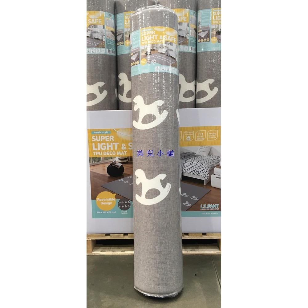 美兒小舖COSTCO好市多代購~LILFANT 雙面遊戲地墊200x150x2.2cm(1入)防水.防霉.吸震.吸噪音