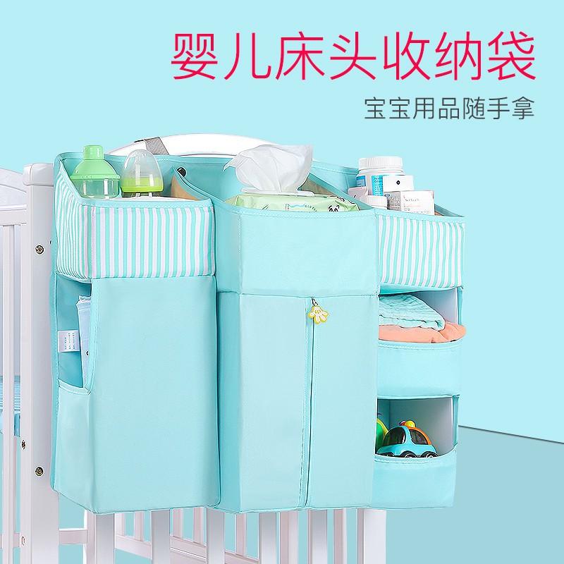 ★熱賣★嬰兒床掛袋 尿布收納袋尿布包 床頭尿不濕收納袋多功能置物袋通用