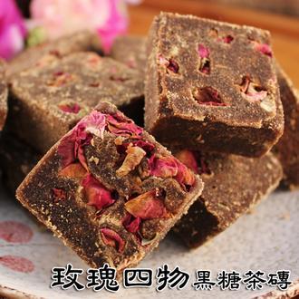 正心堂|單顆包裝黑糖 大顆 約37.5克 四種口味試飲包 黑糖塊 養生黑糖 黑糖茶飲