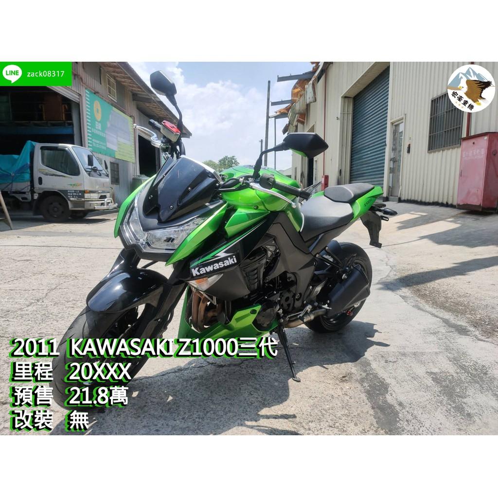 KAWASAKI Z1000三代