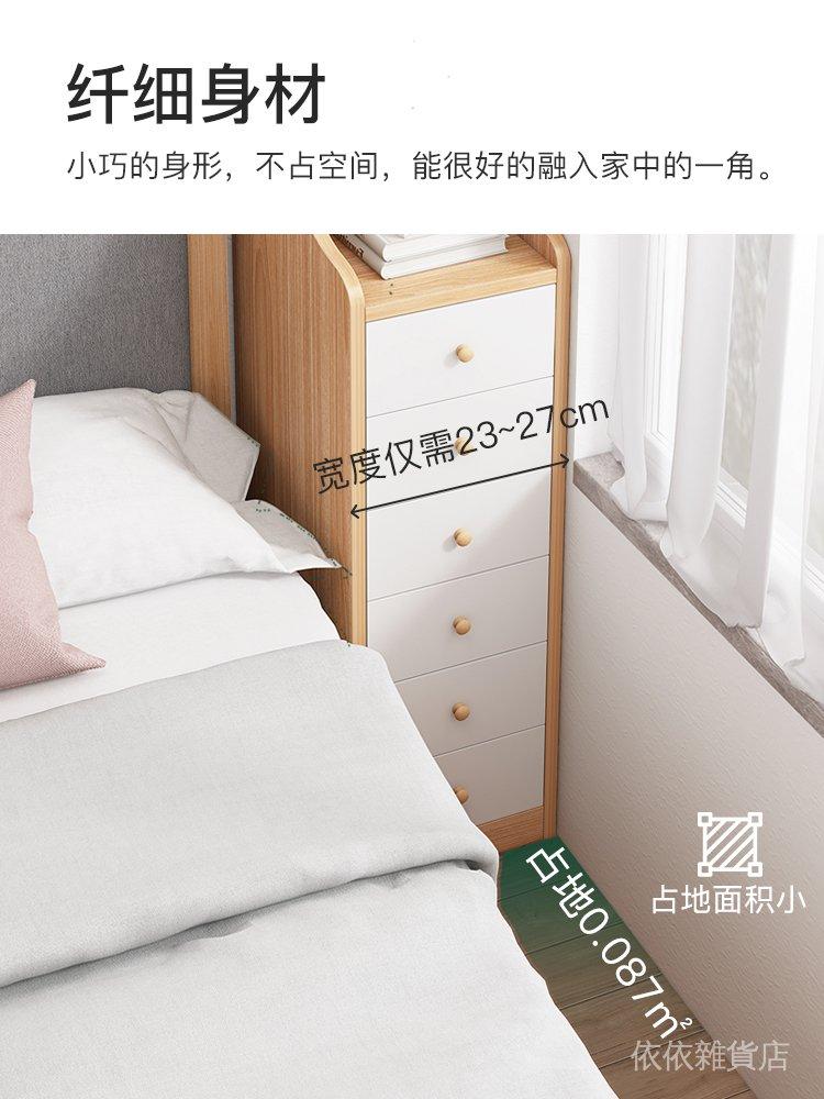 [新品促銷】五斗柜臥室抽屜柜仿實木簡約現代多功能客廳靠墻收納小柜子儲物櫃