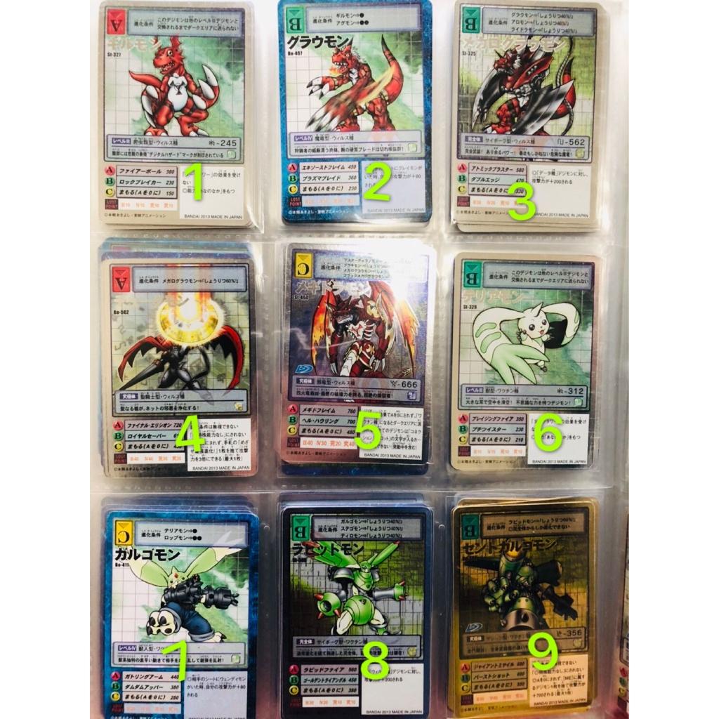 數碼寶貝對戰卡15周年銀卡D-ark第三部沙古牙獸基爾獸