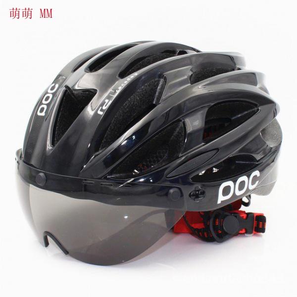 【下殺價】POC helmet Raceday 磁吸風鏡眼鏡 壹體帶燈安全帽 尾燈帽
