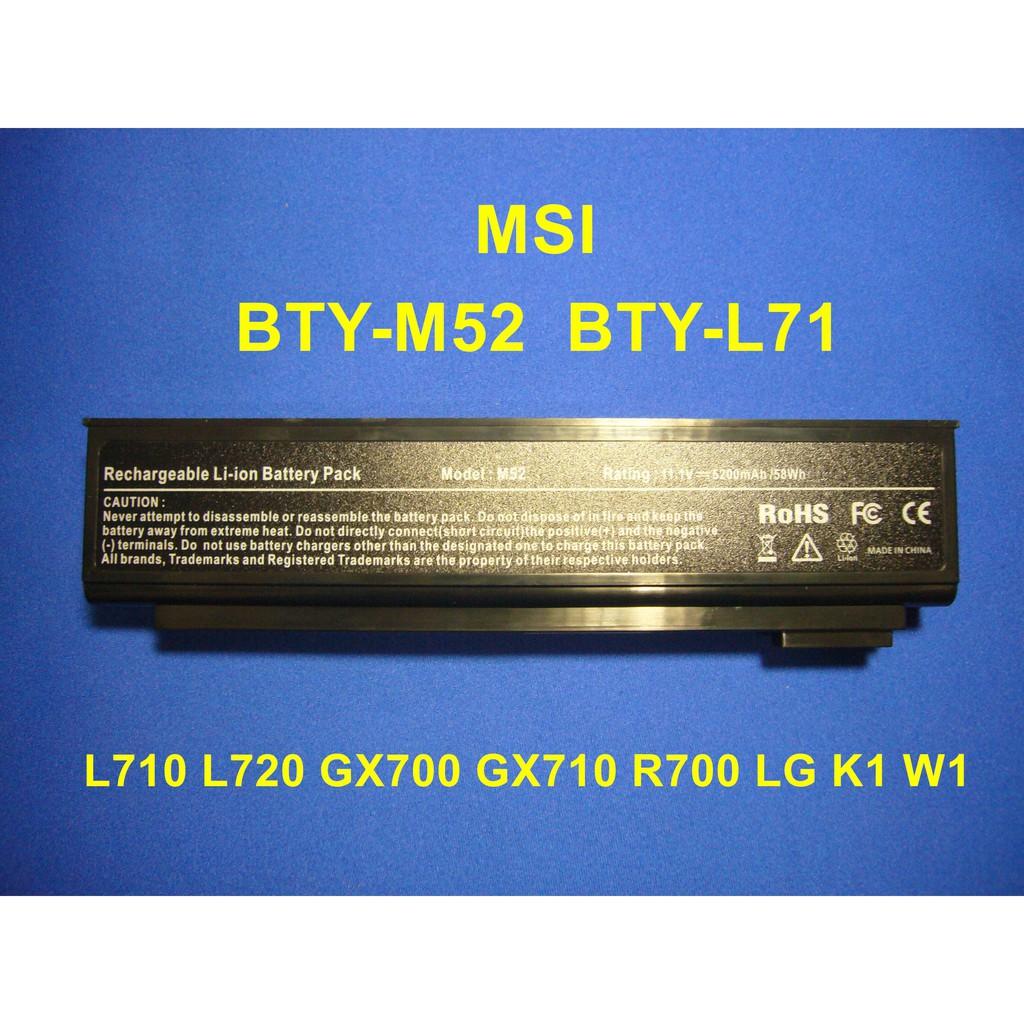 MSI BTY-M52,BTY-L71,L710 L720 L745 M520 M522 GX700 R700 電池