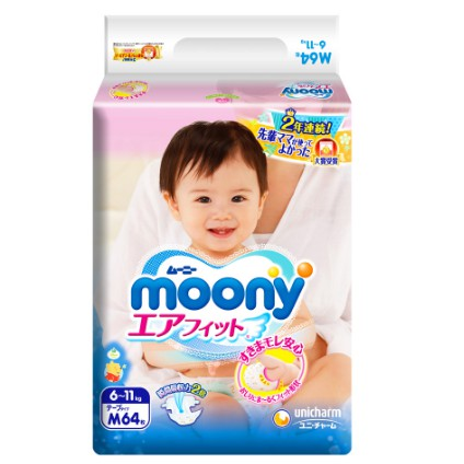 快速到貨/現貨/免運/可刷卡 滿意寶寶 日本頂級版紙尿褲 S/M/L 轉帳另有優惠