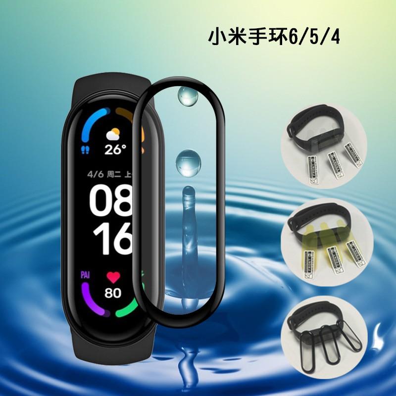 自動修復 小米手環6 5 4 3 滿版 玻璃貼 保護貼 水凝膜  曲面全覆蓋 保護膜 手環屏幕保護膜 防摔 防指紋