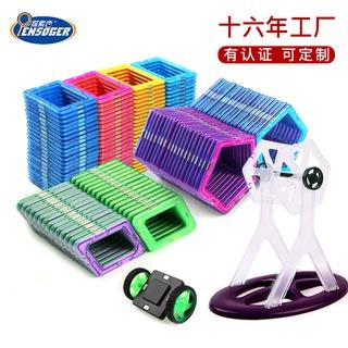 豆豆幼兒園3-6歲智力開發積木磁力片玩具散裝 兒童益智玩具磁力片散片【一箱起購 詳情溝通】 lubU
