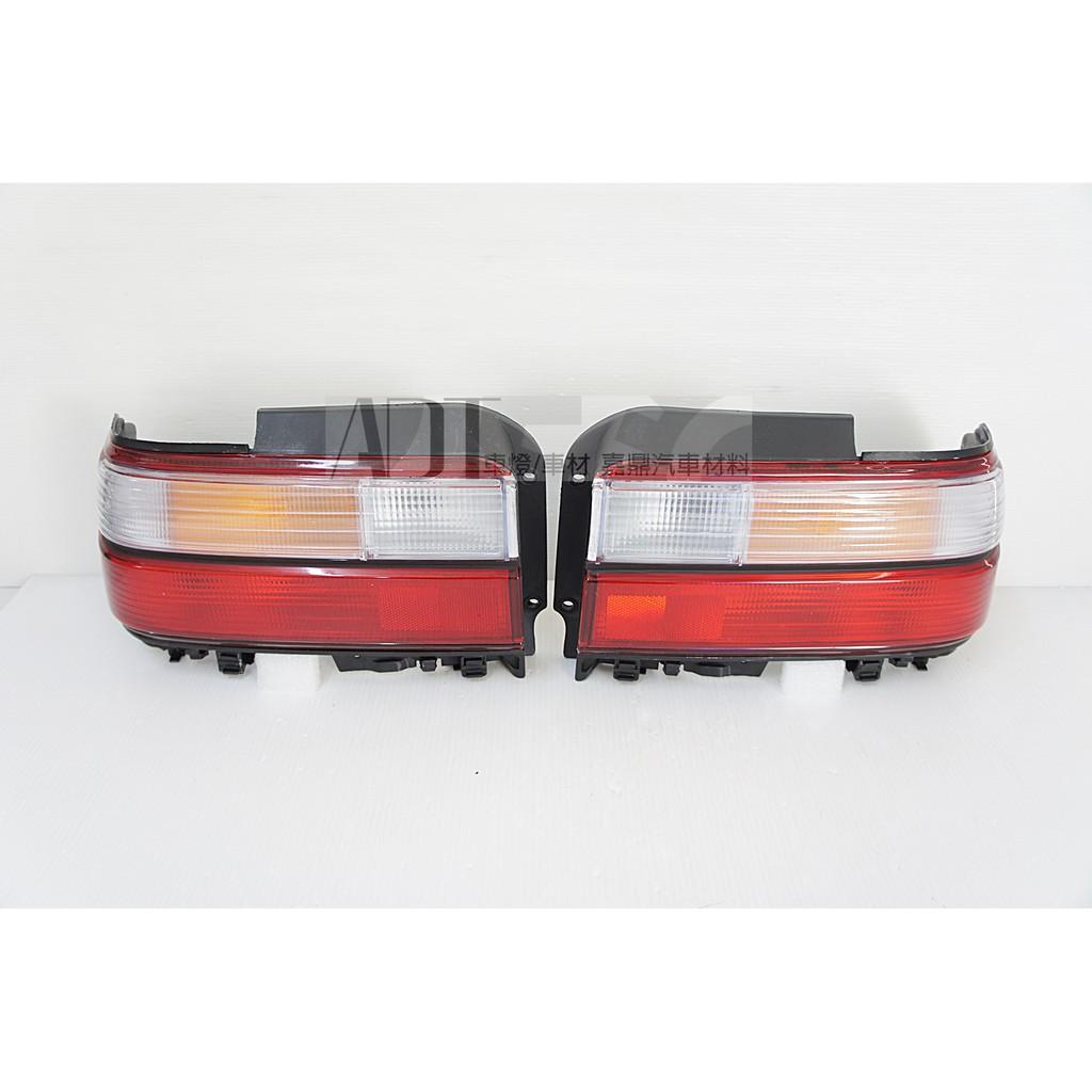 ~~ADT.車燈.車材~~ AE100 AE101 COROLLA 93-97 日規紅白晶鑽尾燈含線組+後飾板 一套