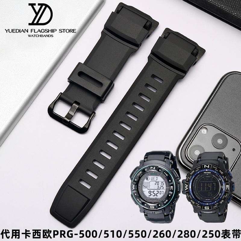 【現貨保固】⊕✲適配卡西歐PROTREK矽膠手錶帶3258PRW-2500/5100/5000/2000/3500