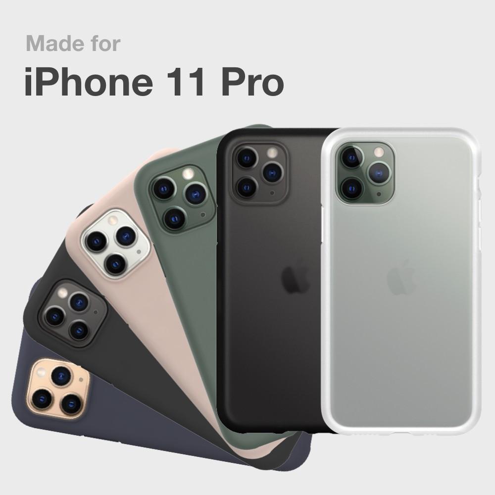 UNIU Si 防摔矽膠殼 iPhone 11/11 Pro/11 Pro Max  手機殼 防摔防滑防撞條犀牛盾