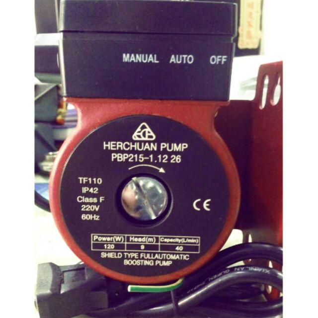 熱水器加壓馬達非葛蘭富,120W管路增壓馬達,櫻花牌熱水器用,熱水器抽水馬達,抽水馬達,加壓馬達,潤霖桃園經銷商。