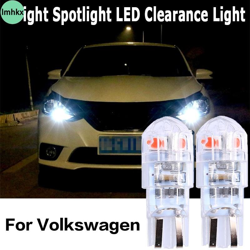 解碼T10小燈 3030 8晶 W5W車牌燈 室內燈 閱讀燈適用福斯 VW golf tiguan polo