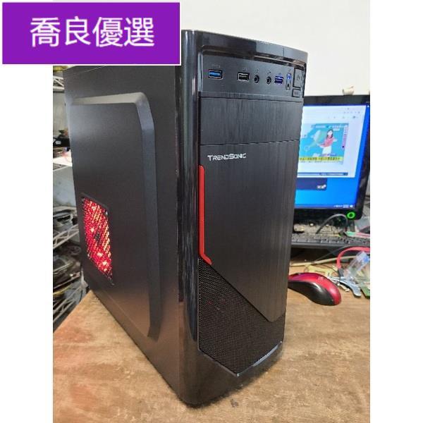 【現貨,熱銷】12核心 電腦主機 Intel 16G 記憶體 DDR5 獨顯 GTA5 LOL 天堂