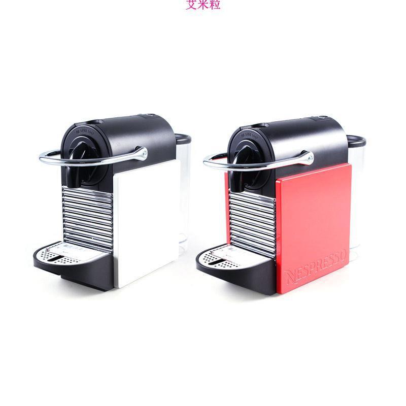 【艾米粒】日版NESPRESSO奈斯派索Pixie Clips D60迷你全自動家用膠囊咖啡機
