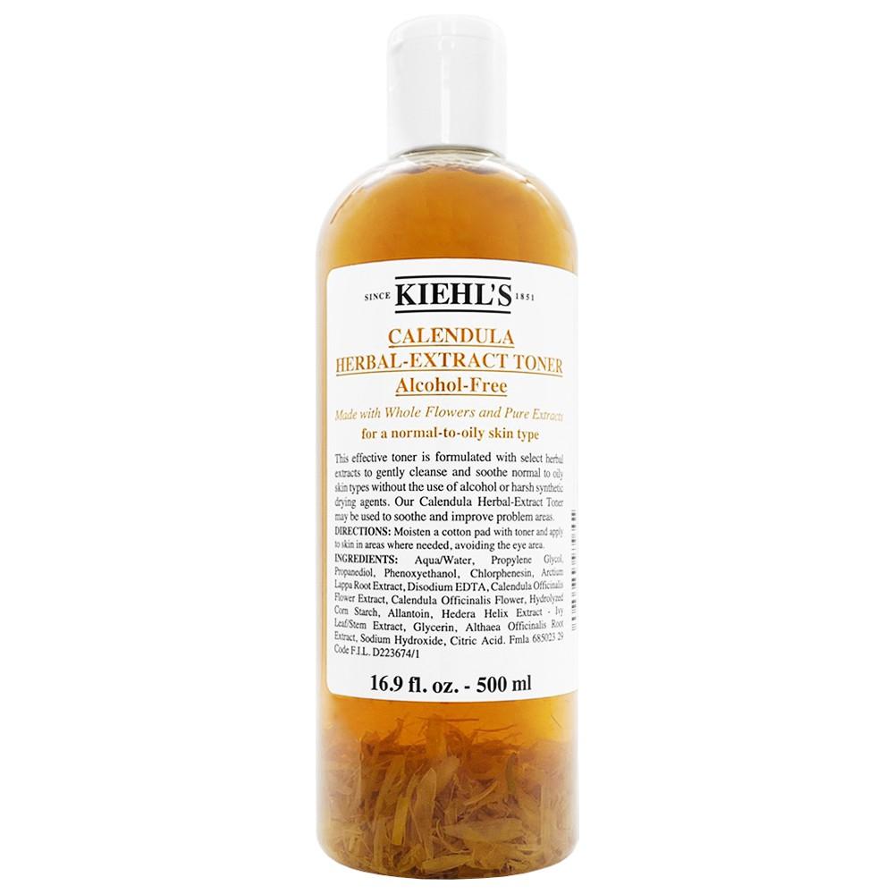 Kiehl's契爾氏 金盞花植物精華化妝水 500ml 廠商直送 現貨