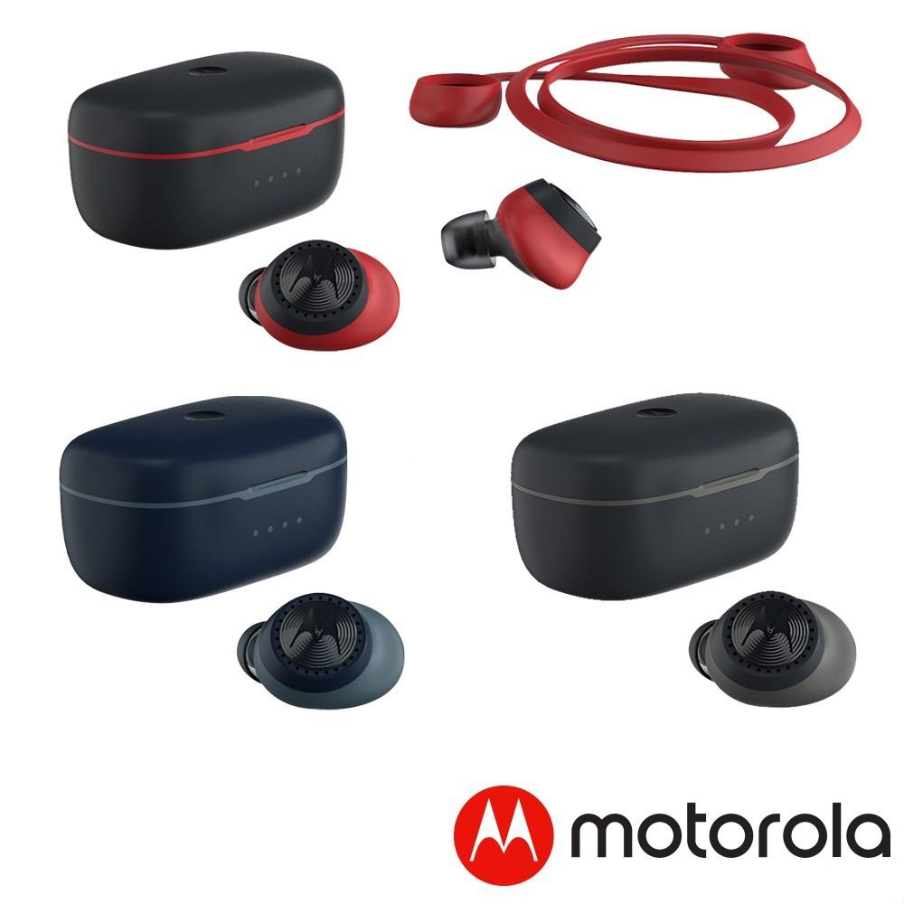 Motorola 真無線藍牙耳機 Verve Buds 200 宅配免運 廠商直送 現貨 宅配免運
