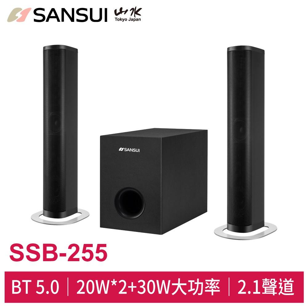 SANSUI 山水 2.1聲道 分離式重低音藍芽聲霸 Soundbar SSB-255