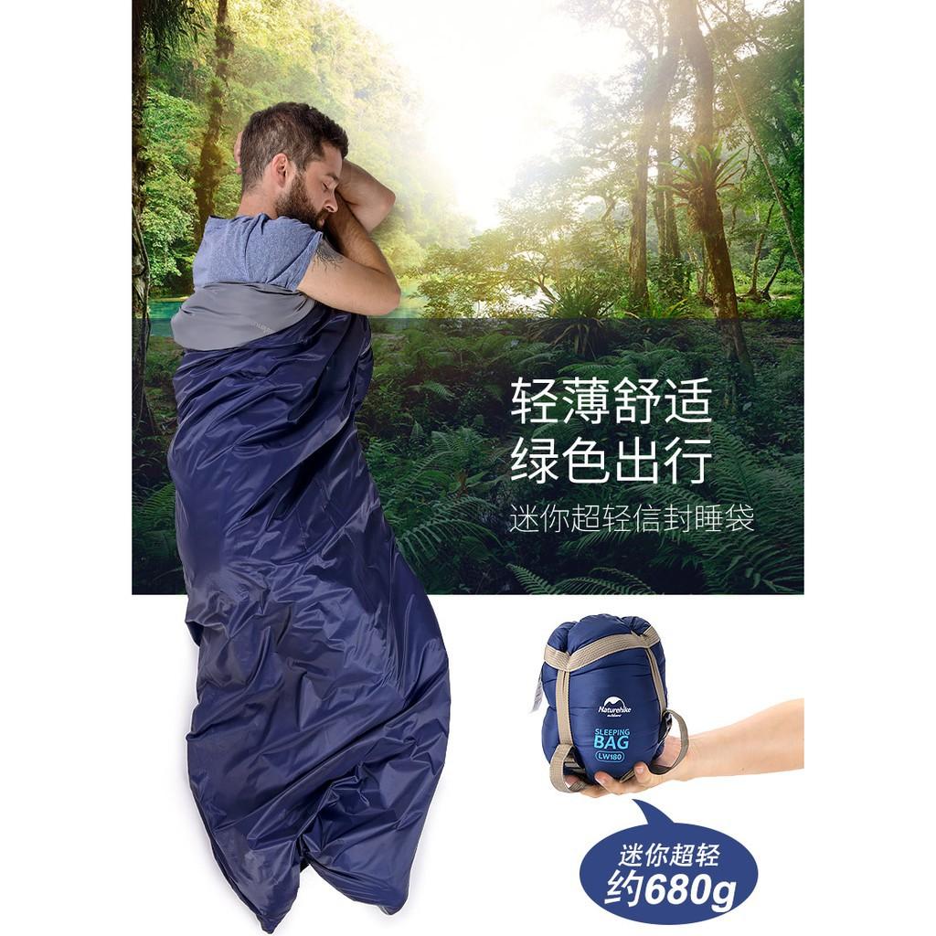 ▦◐☋NH挪客 收納迷妳睡袋 贈送枕頭 大人戶外露營睡袋 旅行超輕便攜可拼雙人棉睡袋