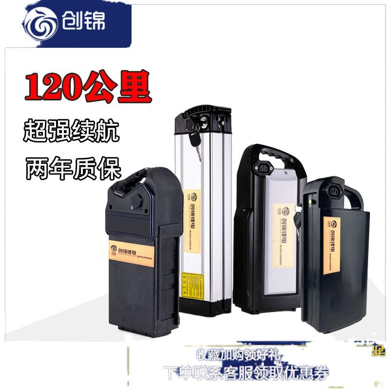 ❂♣愛瑪雅迪電動車電池48v鋰電池20ah電瓶通用代駕外賣電瓶車銀魚36v