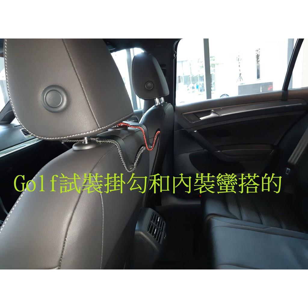 Polo Golf Touran Sharan Tiguan高質感汽車椅背皮革不銹鋼掛勾 隱藏式掛勾座椅掛勾
