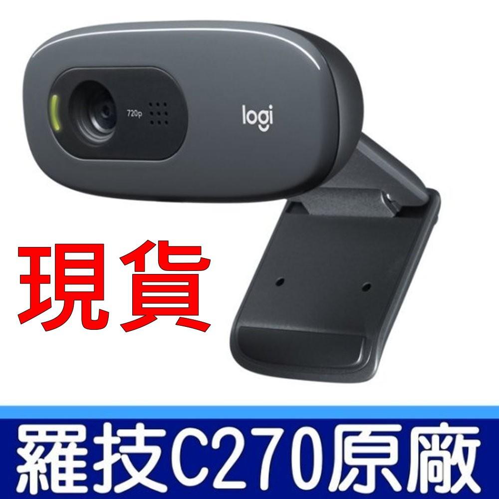羅技 Logitech 原廠 C270 視訊 攝影機 網路攝影機 視訊鏡頭 WIN10 非 C170 C310 大量現貨