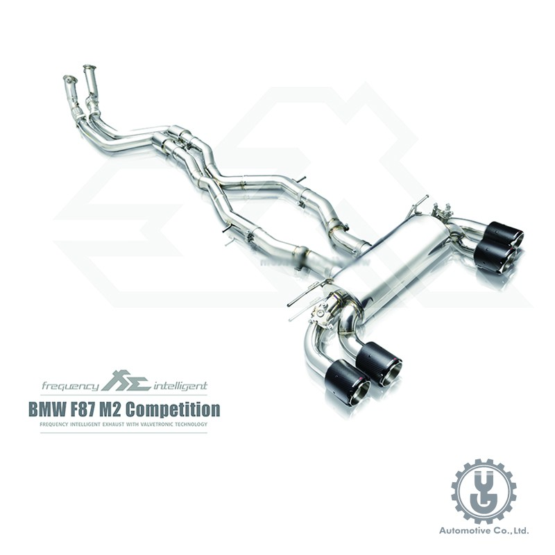 FI 高流量帶三元催化頭段 當派 排氣管 BMW F87 M2 Competition 底盤系統【YGAUTO】
