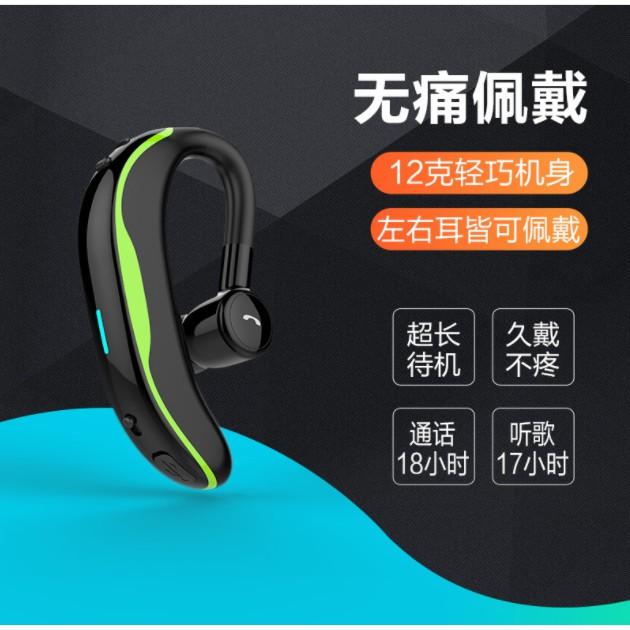 F600超長待機藍牙通用商務開車無線藍牙耳機 掛耳式運動耳機 真無線藍牙耳機 耳掛式 藍牙耳機