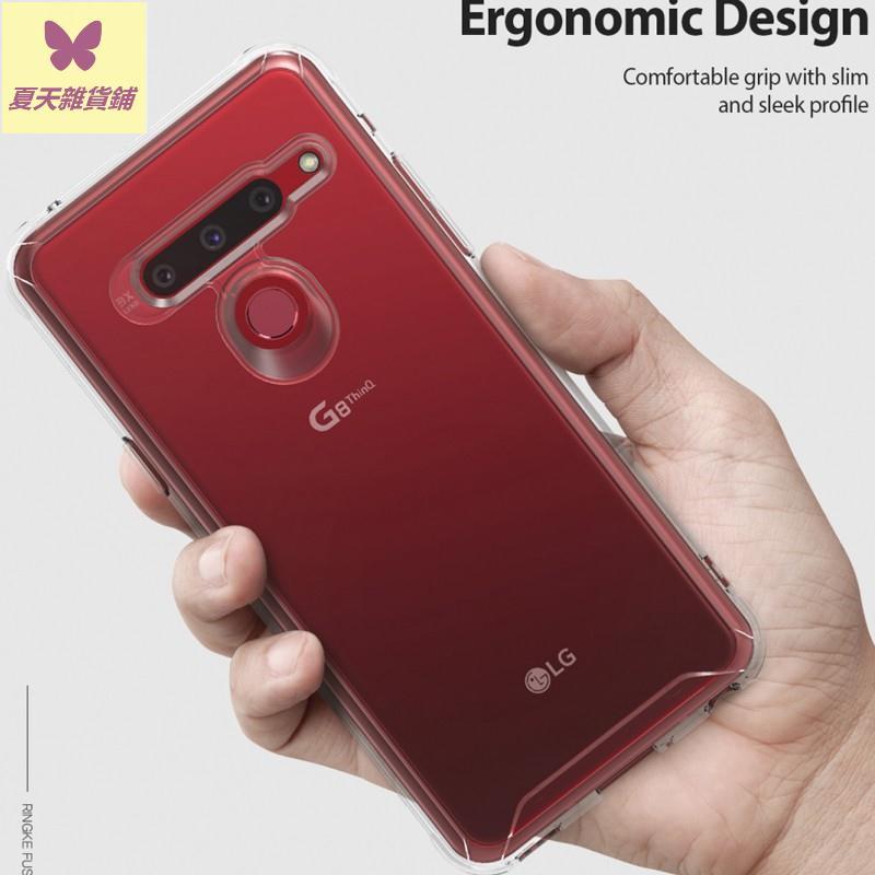 LG手機殼 保護套 防摔殼 0414# 韓國Ringke LG g8 ThinQ手機殼G8超薄防摔保夏天雜貨鋪^_^