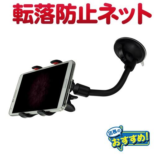 Nissan X-Trail sentra livina Kicks iphone 日產裕隆 手機架 支架 車架加長吸盤
