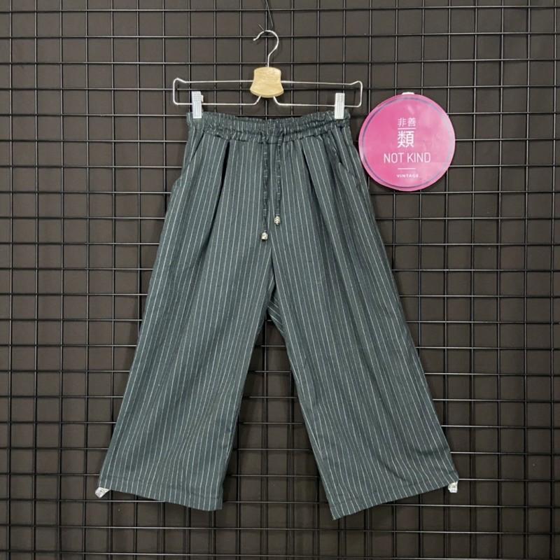 非善類古著(冬季新品)深灰條紋棉七分寬褲