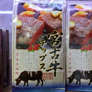 日本宮古牛限定仙貝餅乾80g 新北市