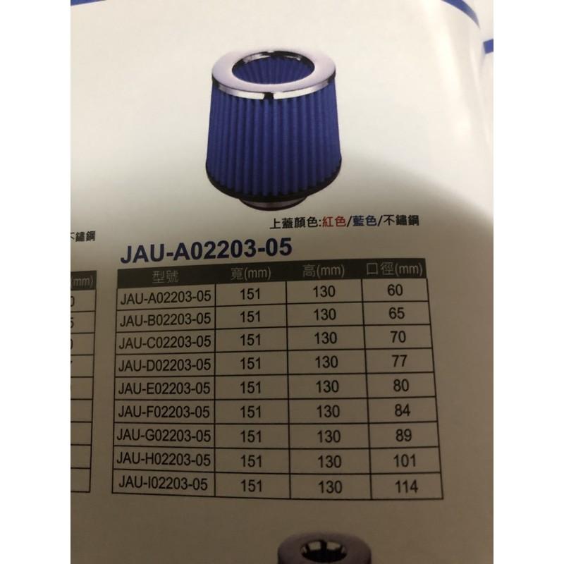 Simota雙面香菇頭JAU-A2203-05
