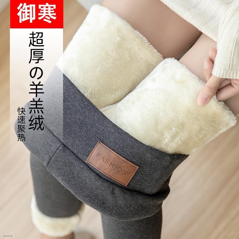 刷毛內搭褲女秋冬2019新款羔羊絨褲子女外穿高腰加厚保暖一件式棉褲