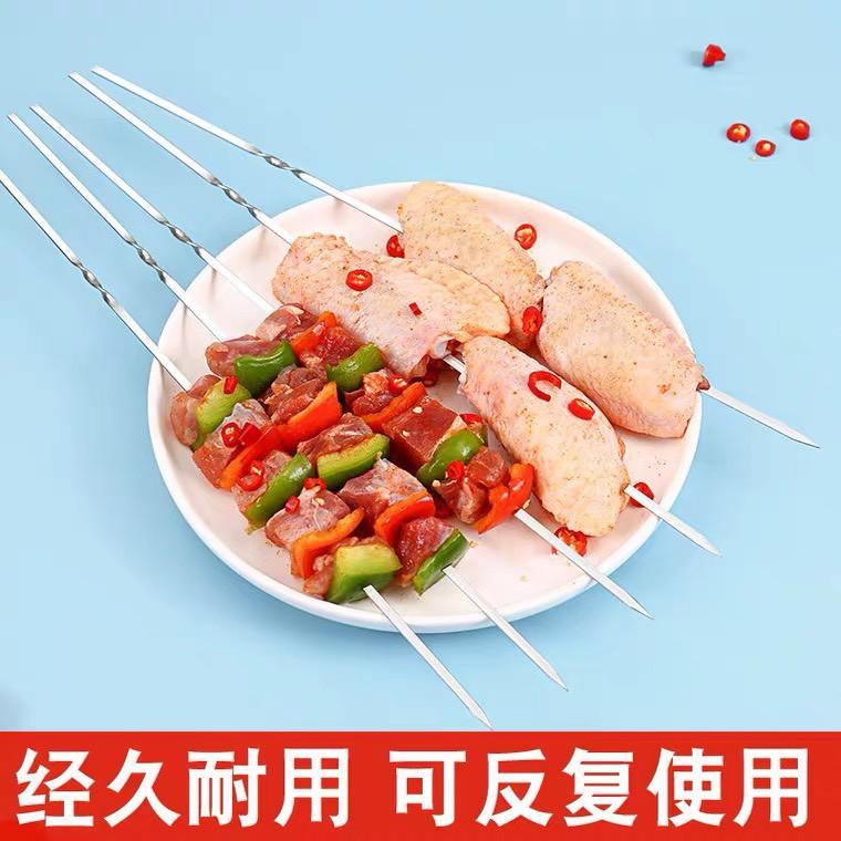 304不銹鋼烤肉串籤防燙烤肉叉露營烤肉串烤肉叉燒肉串叉子(32公分/@777-9995)