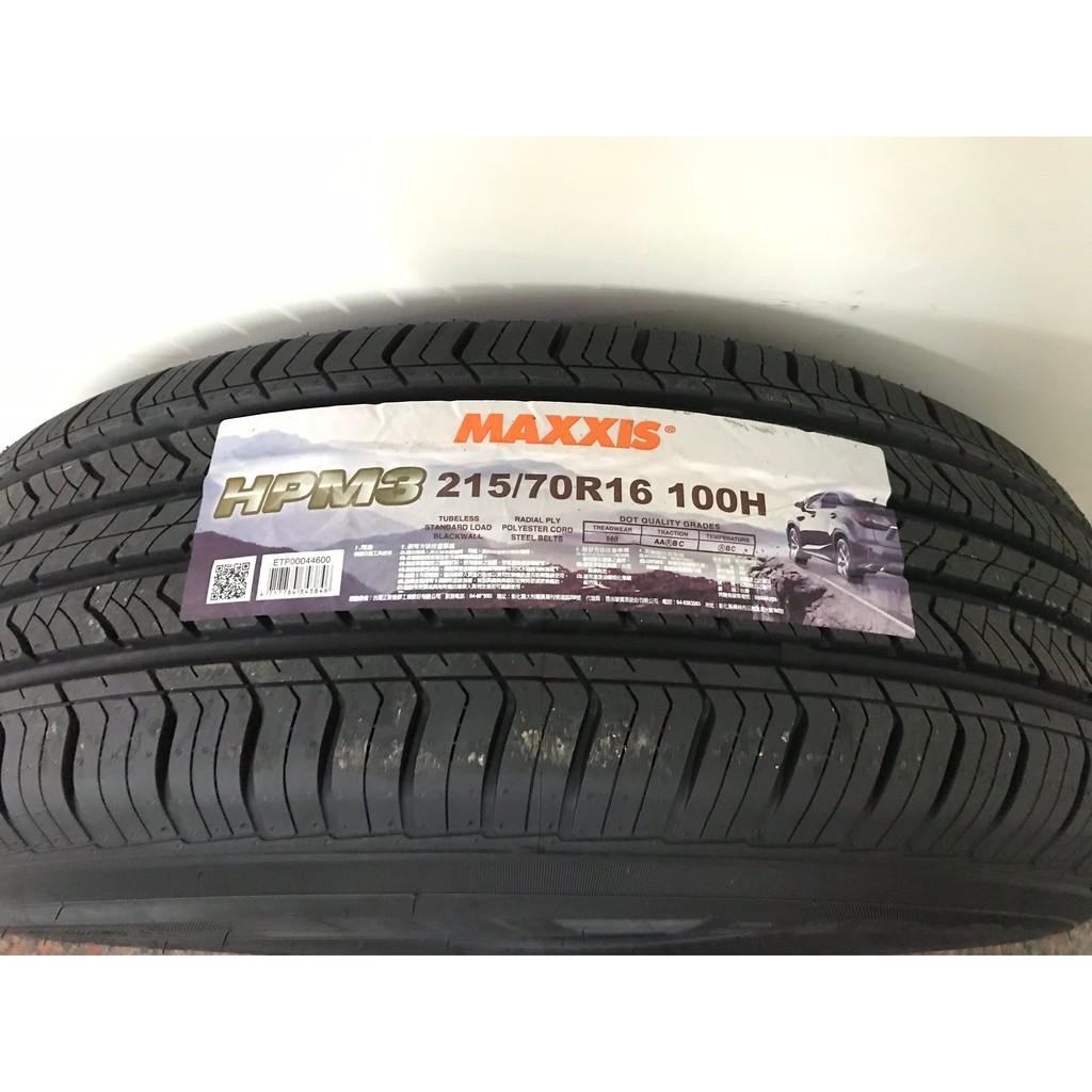 MAXXIS 瑪吉斯輪胎 HPM3 215/70R16 100H SUV休旅車安全首選