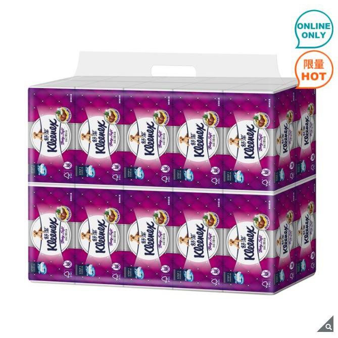 Kleenex 舒潔 三層抽取式衛生紙 100抽X20包 /  五月花 / 柯克蘭 /好市多代購  / Costco代購