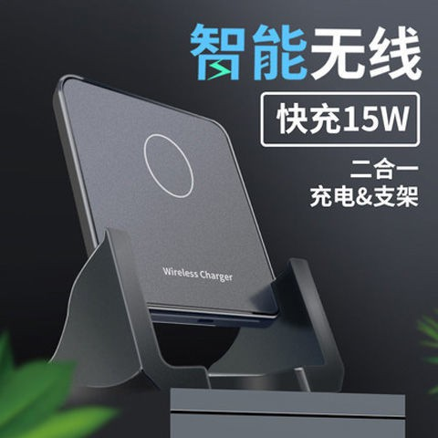#新品爆款#適用于LG Velvet 無線充電器V50 V40 V30S G7 G8 Wing手機快充15W