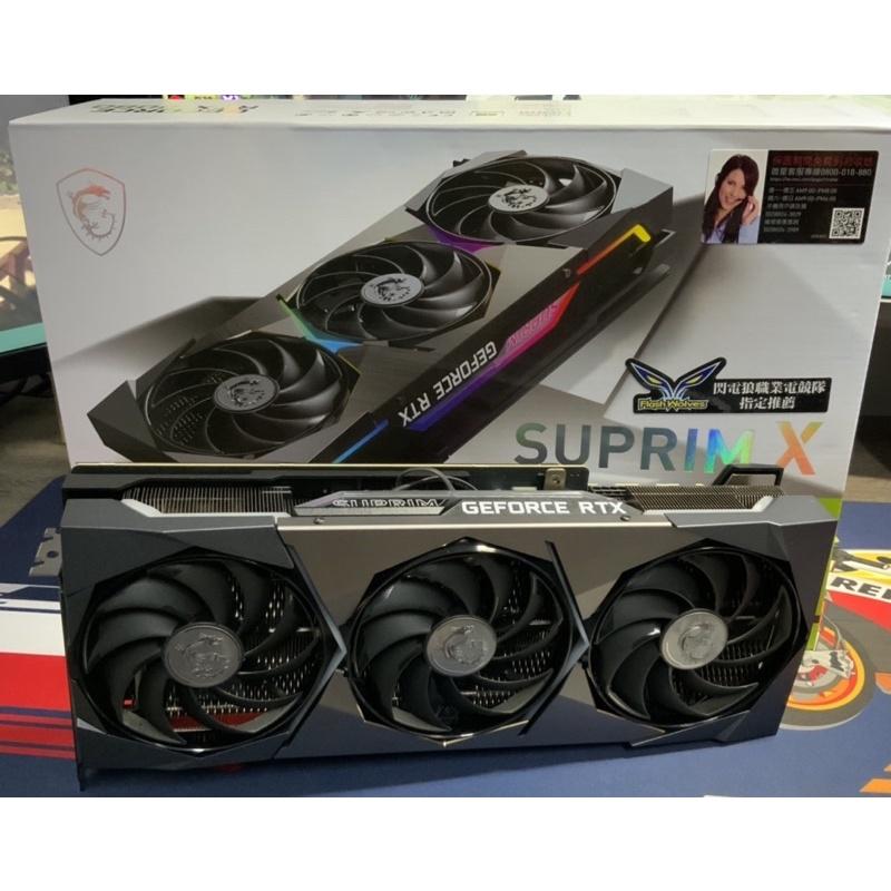 MSI RTX 3080 SUPRIM X 無鎖