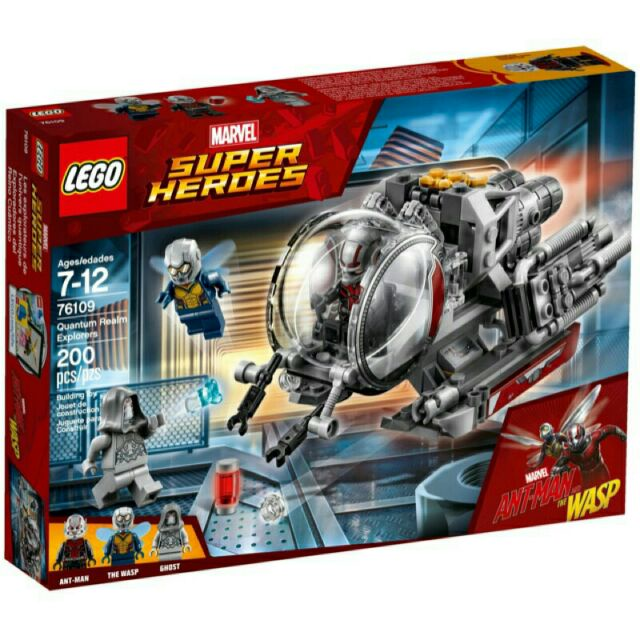 全新現貨 LEGO 76109 蟻人與黃蜂女 樂高漫威系列