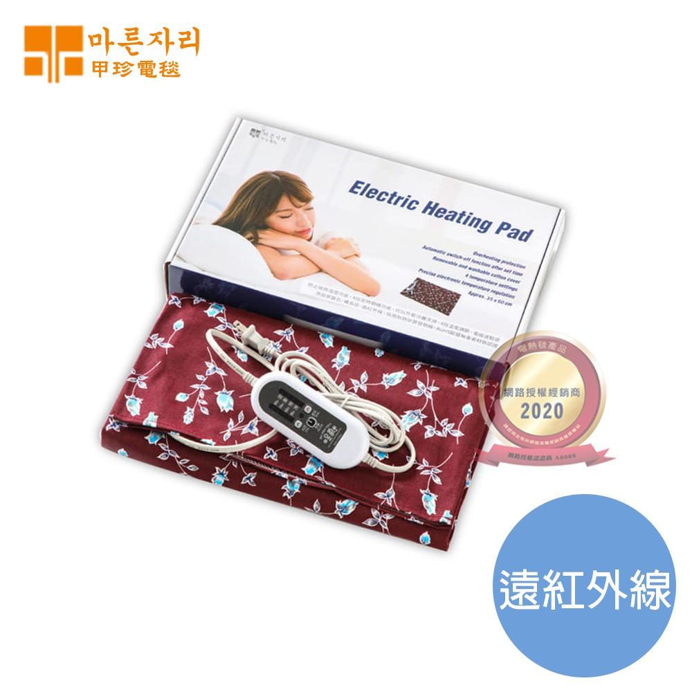 韓國甲珍 麥飯石遠紅外線熱敷墊/生理熱敷 SHP612 免運費