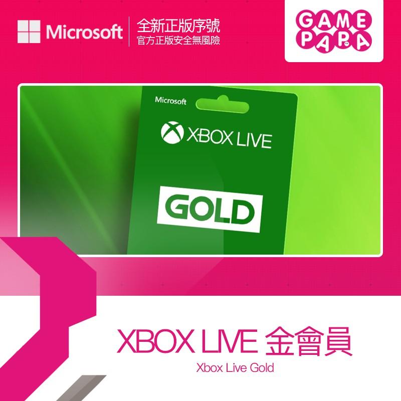 【GAMEPARA   全新正版序號】Xbox Live 金會員 12個月 GOLD 1年 一年卡 Xbox One