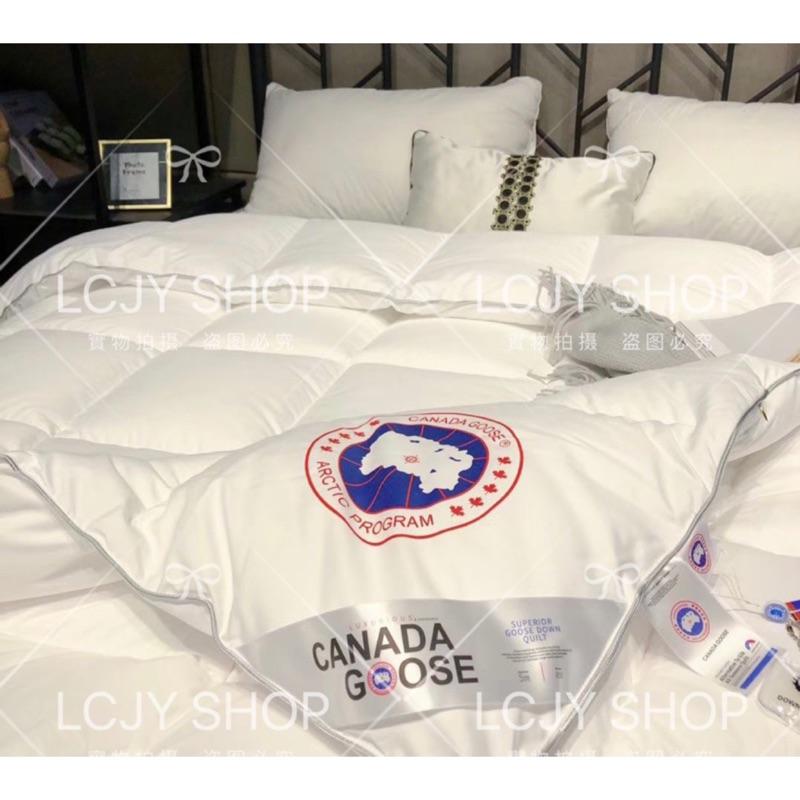 Cana Goose加拿大 羽絨被 冬天必備 保暖羽絨被
