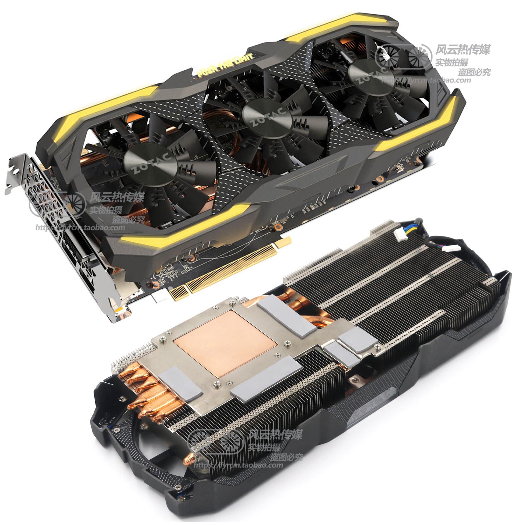 ZOTAC索泰GTX1080/1070Ti/1070 AMP EXTREME顯卡散熱器六熱管RGB