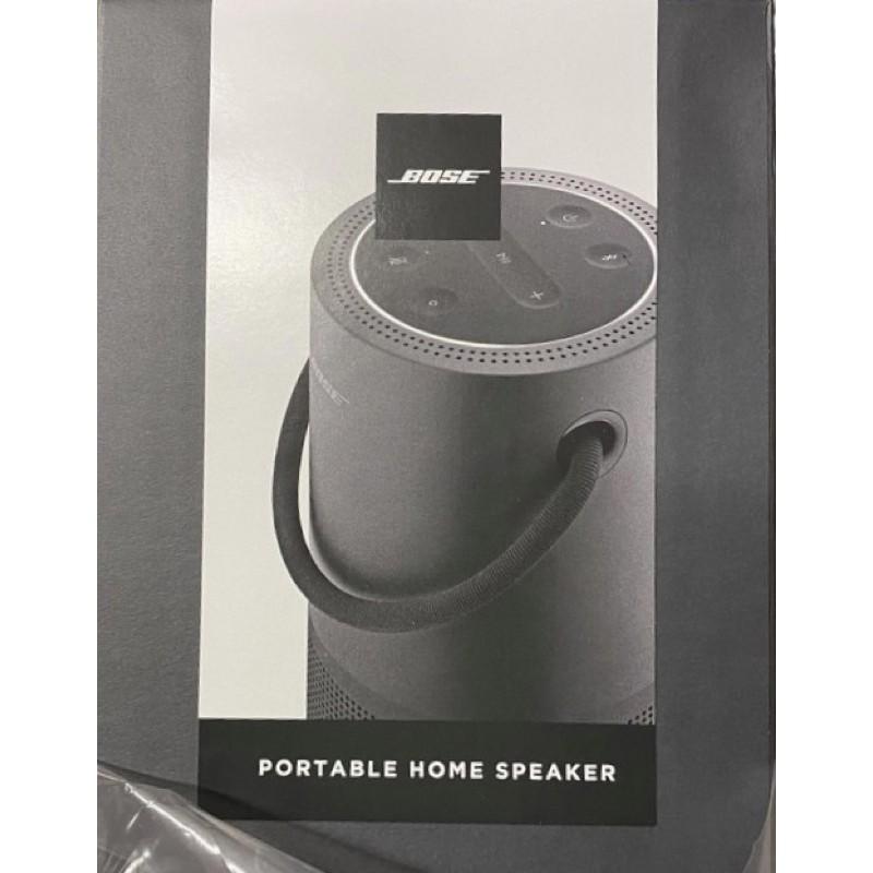 Bose Portable Home Speaker 可攜式智慧型揚聲器 防水藍芽喇叭