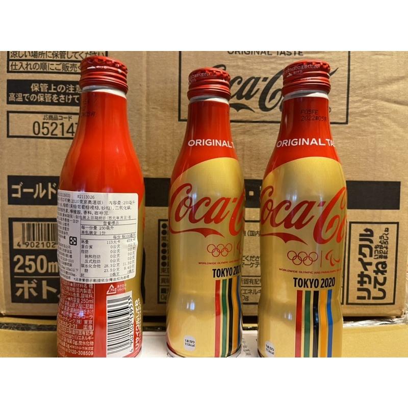 日本 可口可樂 2020東京奧運可樂 東京可樂 日本可樂 東京奧運會紀念收藏版鋁罐瓶裝